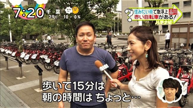 宮崎瑠依~暑い時期は巨乳キャスターの薄着の胸元が最高の癒しになるのだ!0007shikogin