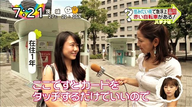 宮崎瑠依~暑い時期は巨乳キャスターの薄着の胸元が最高の癒しになるのだ!0008shikogin