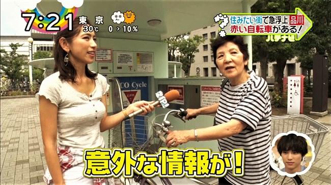 宮崎瑠依~暑い時期は巨乳キャスターの薄着の胸元が最高の癒しになるのだ!0009shikogin