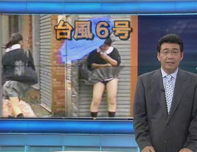 真下から吹き上げる突風にスカート女子が襲われるとwwwww0008shikogin