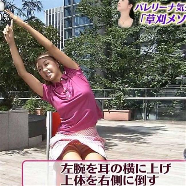 地上波でミニスカパンチラを視聴者に披露してしまった芸能人wwww0001shikogin