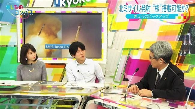鈴木唯~北朝鮮ミサイル発射ニュースで開脚しまくりで俺も白ミサイル発射!0002shikogin