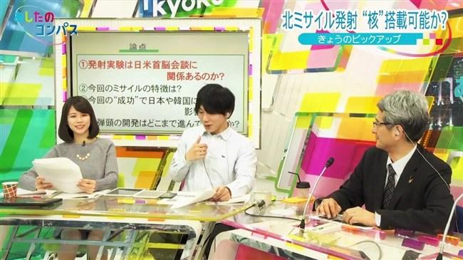 鈴木唯~北朝鮮ミサイル発射ニュースで開脚しまくりで俺も白ミサイル発射!0004shikogin