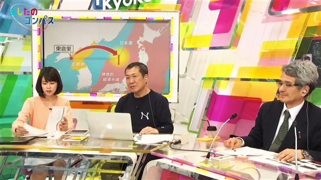 鈴木唯~北朝鮮ミサイル発射ニュースで開脚しまくりで俺も白ミサイル発射!0006shikogin