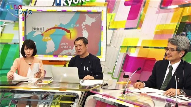 鈴木唯~北朝鮮ミサイル発射ニュースで開脚しまくりで俺も白ミサイル発射!0007shikogin