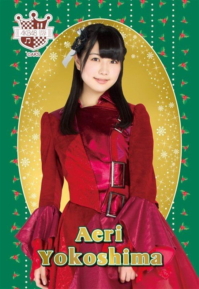 横島亜衿[元AKB48]~楽屋裏でバックに映ったベージュの下着姿が超エロかった最高の思い出!0003shikogin