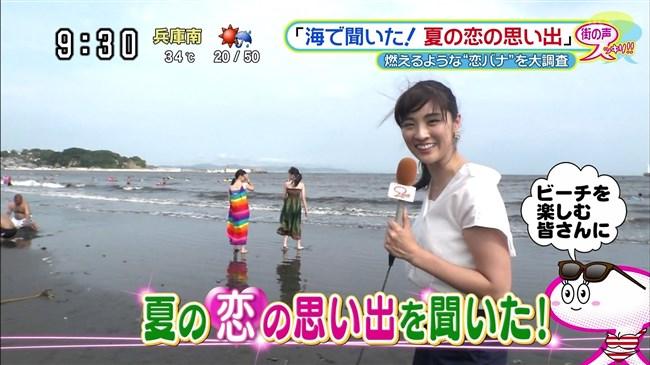 岩本乃蒼~ビーチで水着美娘にインタビュー中、ブラウスが開いてインナーが!0002shikogin