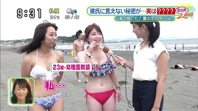 岩本乃蒼~ビーチで水着美娘にインタビュー中、ブラウスが開いてインナーが!0003shikogin