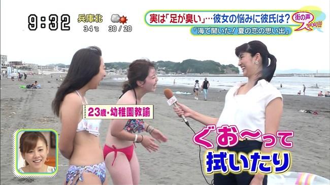 岩本乃蒼~ビーチで水着美娘にインタビュー中、ブラウスが開いてインナーが!0005shikogin