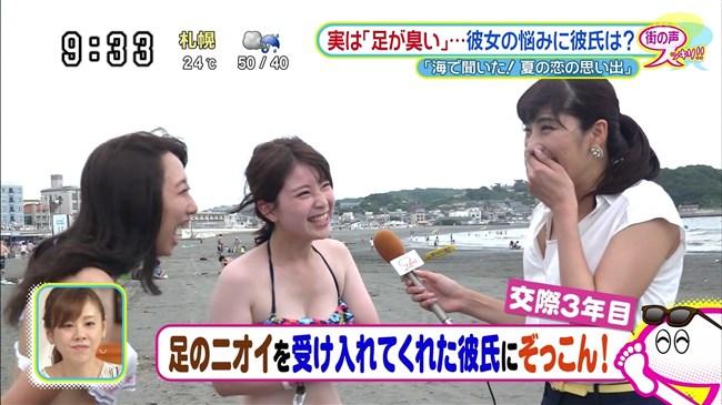 岩本乃蒼~ビーチで水着美娘にインタビュー中、ブラウスが開いてインナーが!0006shikogin