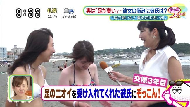岩本乃蒼~ビーチで水着美娘にインタビュー中、ブラウスが開いてインナーが!0008shikogin