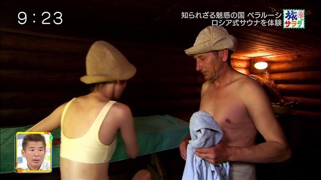 吉倉あおい~旅サラダでの水着姿でのサウナシーンは巨乳丸出しで極エロ!0009shikogin