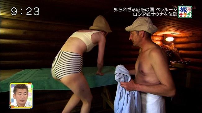 吉倉あおい~旅サラダでの水着姿でのサウナシーンは巨乳丸出しで極エロ!0010shikogin