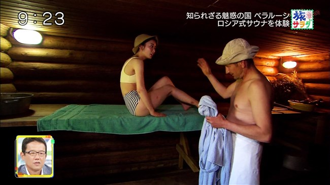 吉倉あおい~旅サラダでの水着姿でのサウナシーンは巨乳丸出しで極エロ!0011shikogin