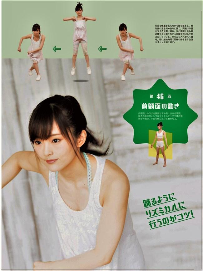 山本彩[NMB48]~雑誌Tarzanのグラビア全ページ!エクササイズ姿が超セクシー!0015shikogin
