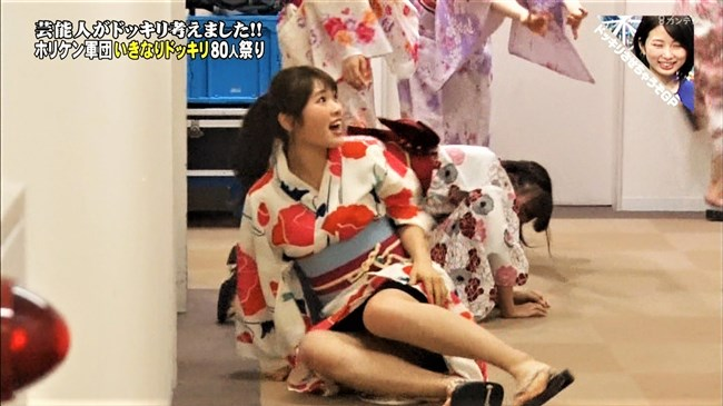 渋谷凪咲[NMB48]~ドッキリでひっくり返ってグレーの生パンティーをモロな放送事故!0009shikogin