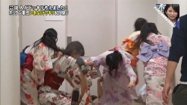渋谷凪咲[NMB48]~ドッキリでひっくり返ってグレーの生パンティーをモロな放送事故!0003shikogin