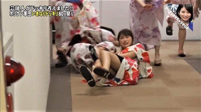 渋谷凪咲[NMB48]~ドッキリでひっくり返ってグレーの生パンティーをモロな放送事故!0005shikogin