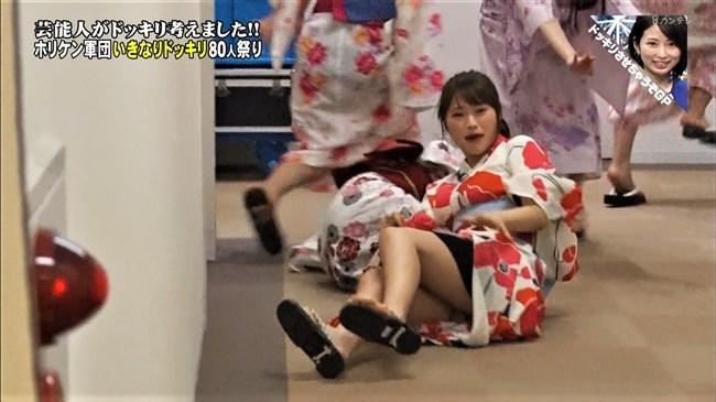 渋谷凪咲[NMB48]~ドッキリでひっくり返ってグレーの生パンティーをモロな放送事故!0006shikogin