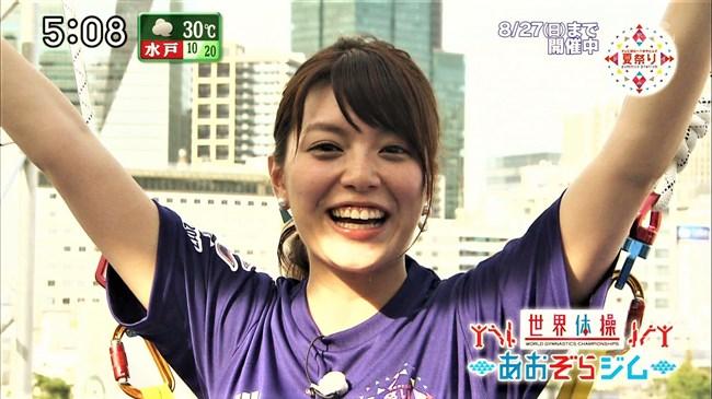 三谷紬~テレ朝アナは超美形で巨乳だった!エロボディーをたっぷり視姦!0007shikogin