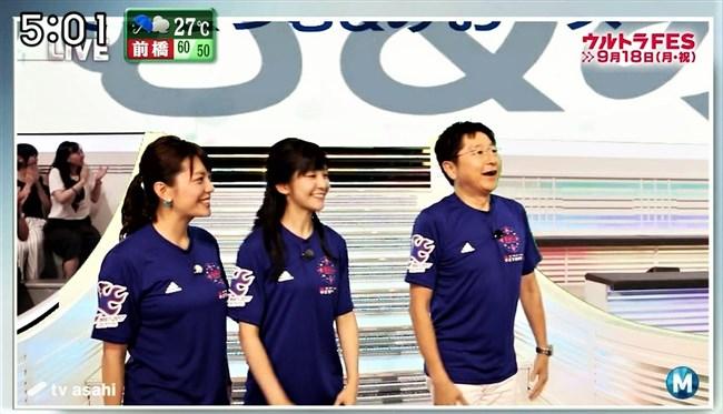 三谷紬~テレ朝アナは超美形で巨乳だった!エロボディーをたっぷり視姦!0008shikogin