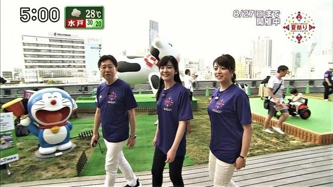 三谷紬~テレ朝アナは超美形で巨乳だった!エロボディーをたっぷり視姦!0009shikogin