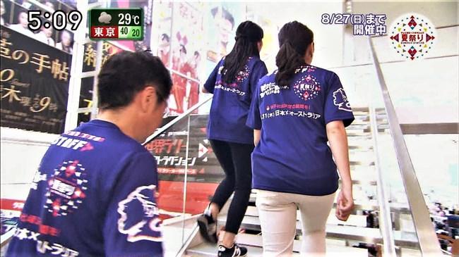 三谷紬~テレ朝アナは超美形で巨乳だった!エロボディーをたっぷり視姦!0010shikogin