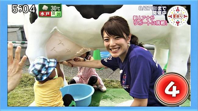 三谷紬~テレ朝アナは超美形で巨乳だった!エロボディーをたっぷり視姦!0011shikogin