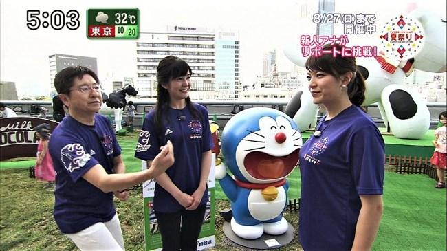三谷紬~テレ朝アナは超美形で巨乳だった!エロボディーをたっぷり視姦!0002shikogin