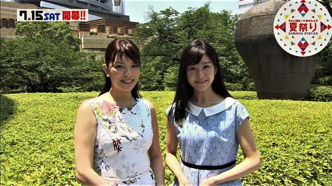 三谷紬~テレ朝アナは超美形で巨乳だった!エロボディーをたっぷり視姦!0003shikogin