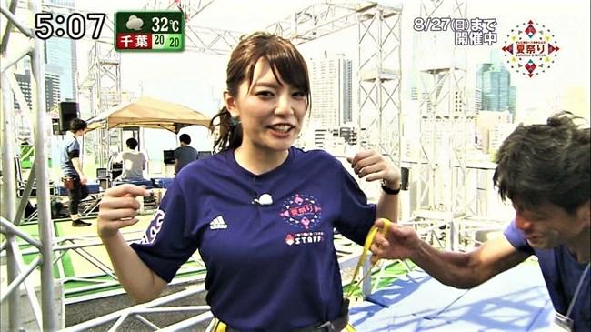 三谷紬~テレ朝アナは超美形で巨乳だった!エロボディーをたっぷり視姦!0004shikogin