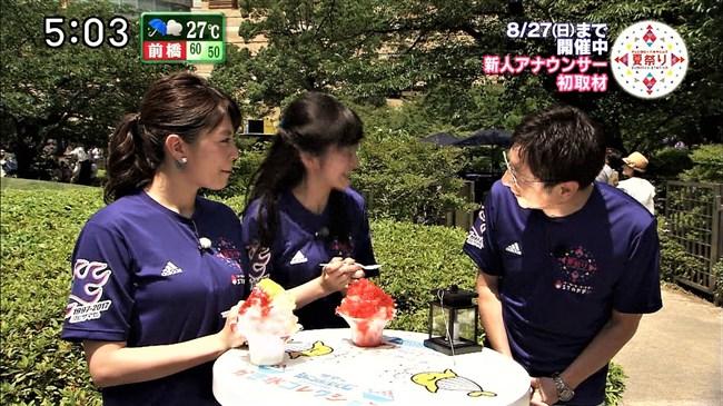 三谷紬~テレ朝アナは超美形で巨乳だった!エロボディーをたっぷり視姦!0005shikogin