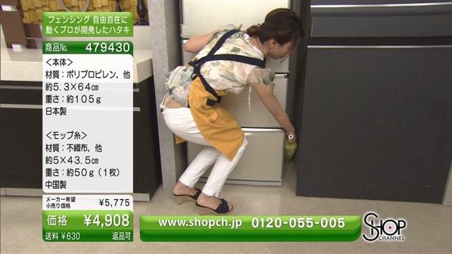 通販番組で腰からTバックパンティが映り込んでしまう放送事故www0002shikogin