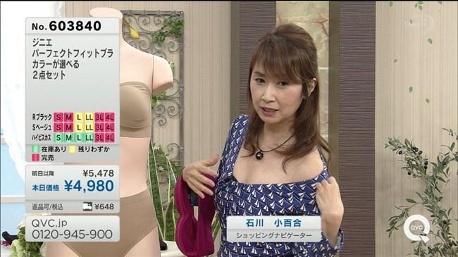 通販番組で腰からTバックパンティが映り込んでしまう放送事故www0005shikogin
