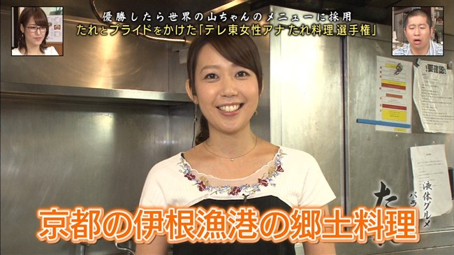 須黒清華~テレ東の清楚な美人が黒ブラを丸見えにしてレポートするなんて!0002shikogin