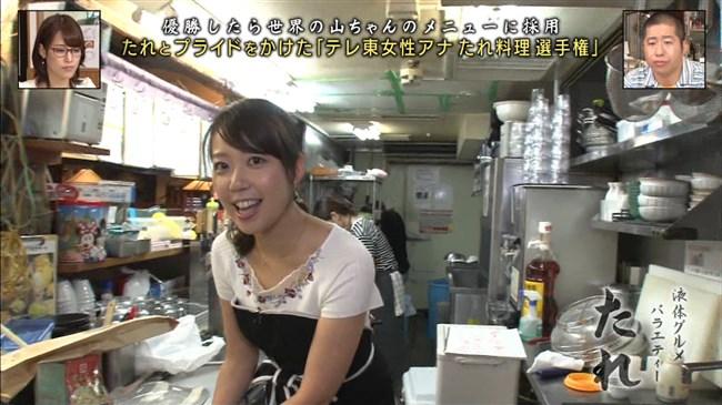須黒清華~テレ東の清楚な美人が黒ブラを丸見えにしてレポートするなんて!0003shikogin