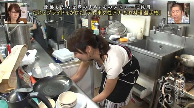 須黒清華~テレ東の清楚な美人が黒ブラを丸見えにしてレポートするなんて!0004shikogin