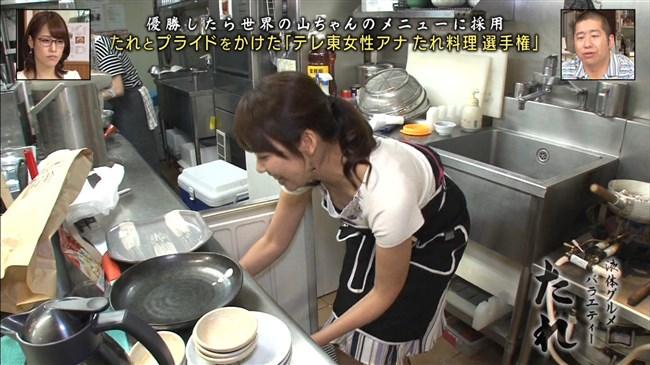 須黒清華~テレ東の清楚な美人が黒ブラを丸見えにしてレポートするなんて!0005shikogin