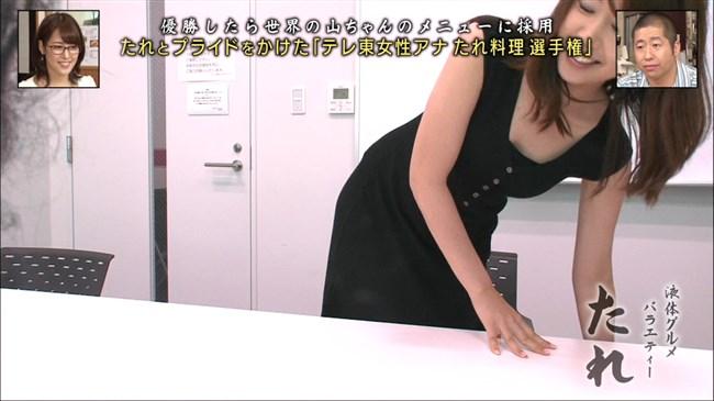 須黒清華~テレ東の清楚な美人が黒ブラを丸見えにしてレポートするなんて!0007shikogin
