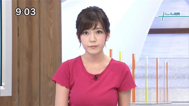 西野志海~テレ東のスイカップアナ画像!横チチが半端無く凄いぞ!0002shikogin
