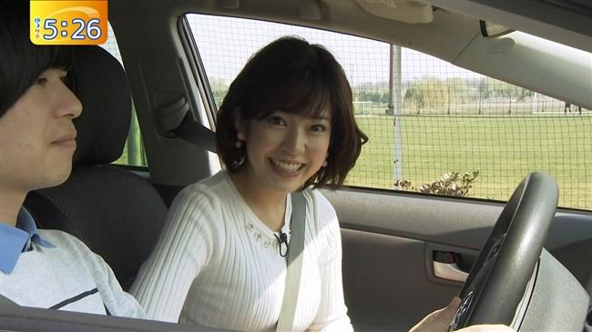 西野志海~テレ東のスイカップアナ画像!横チチが半端無く凄いぞ!0006shikogin