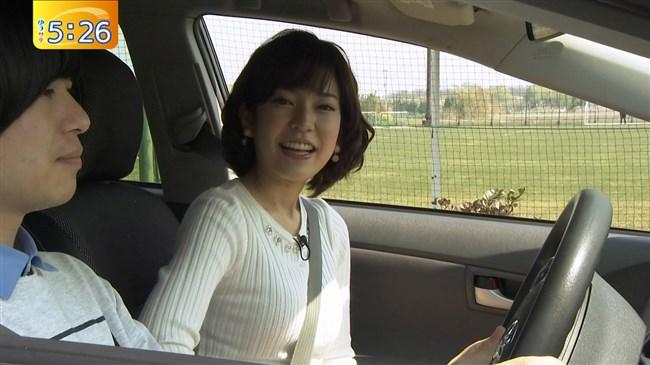 西野志海~テレ東のスイカップアナ画像!横チチが半端無く凄いぞ!0007shikogin