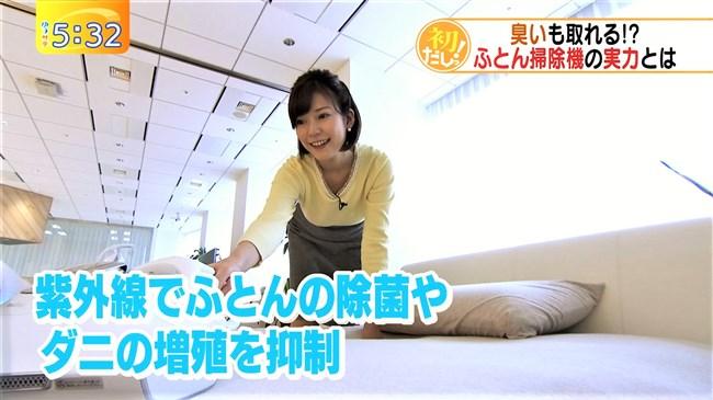 西野志海~テレ東のスイカップアナ画像!横チチが半端無く凄いぞ!0009shikogin