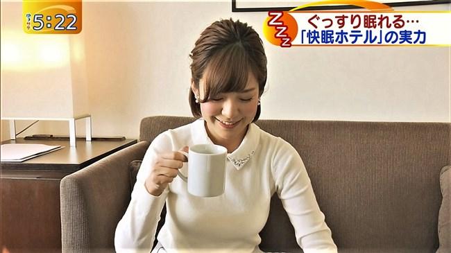 西野志海~テレ東のスイカップアナ画像!横チチが半端無く凄いぞ!0010shikogin