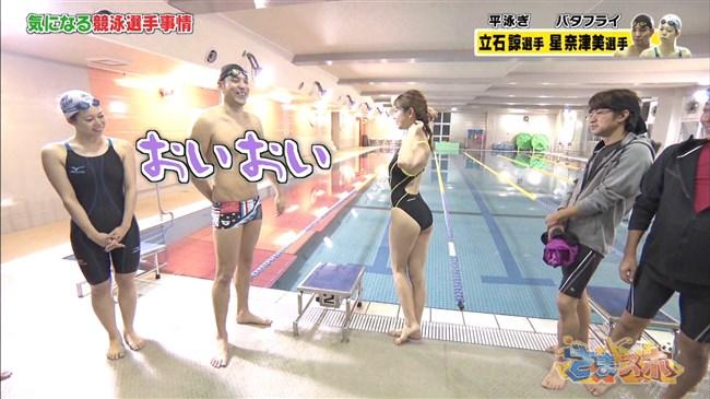 大川藍~テレビ東京さまスポでの競泳水着姿はヒップの肉付きがエロ過ぎて卑猥!0011shikogin