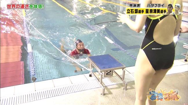 大川藍~テレビ東京さまスポでの競泳水着姿はヒップの肉付きがエロ過ぎて卑猥!0013shikogin