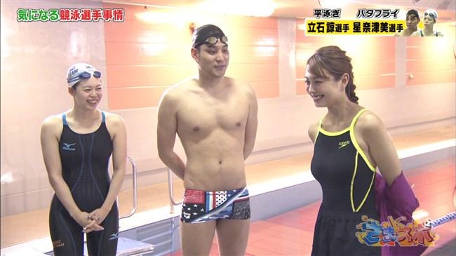 大川藍~テレビ東京さまスポでの競泳水着姿はヒップの肉付きがエロ過ぎて卑猥!0002shikogin