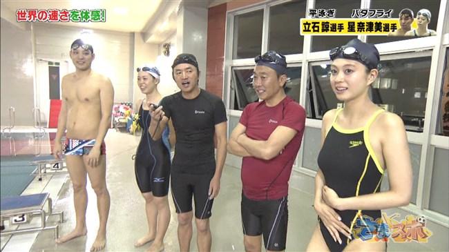 大川藍~テレビ東京さまスポでの競泳水着姿はヒップの肉付きがエロ過ぎて卑猥!0003shikogin