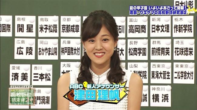 津田理帆~高校野球研究部2にてノースリーブでインナーとワキを見せるエロさ!0002shikogin