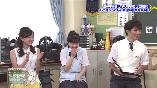 津田理帆~高校野球研究部2にてノースリーブでインナーとワキを見せるエロさ!0003shikogin